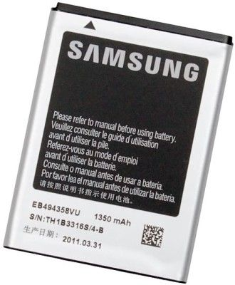 Buy Battery - Eb494358vucinu For Samsung- 1350mah online