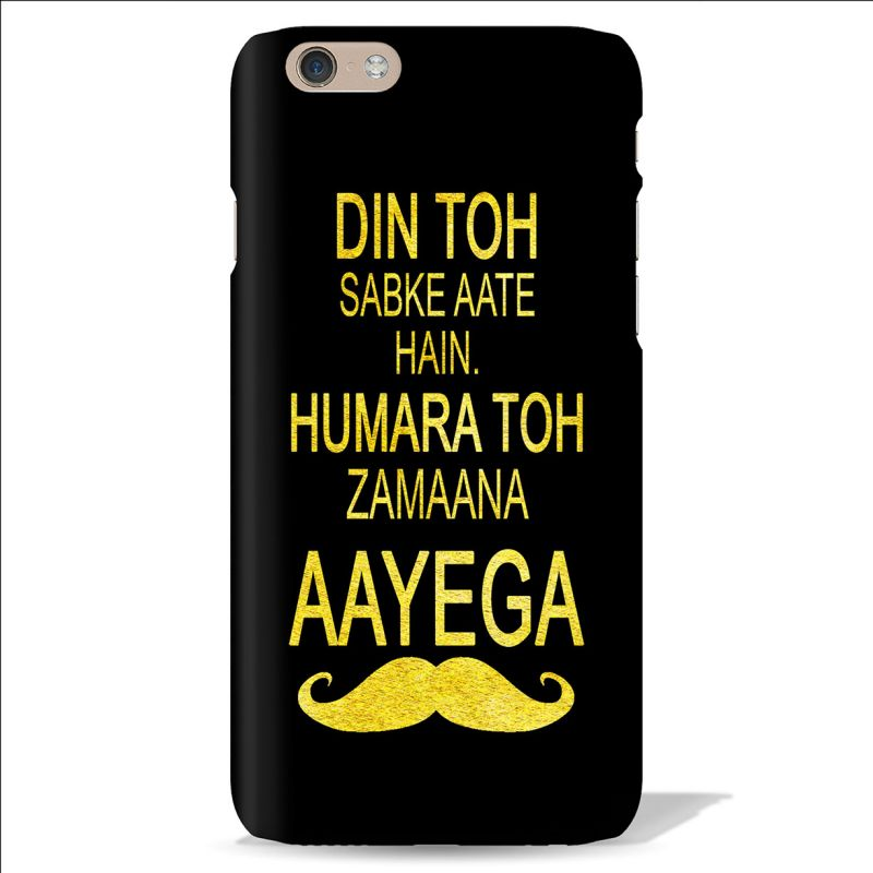 Buy Leo Power Din To Sabke Aate Hai Printed Case Cover For Apple iPhone 5c online
