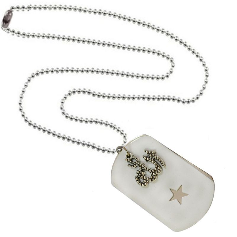 Buy Men Style Stylish Allah And Star Silver And White Alloy Sqaure Necklace Pendant For Men And Boys online