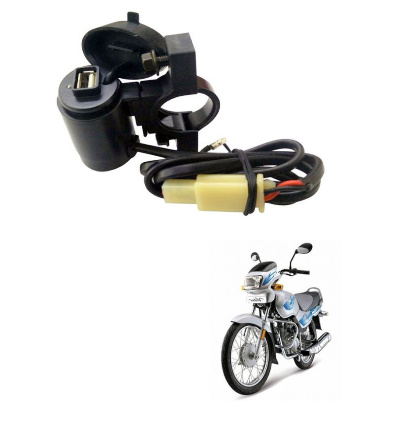 Buy Capeshoppers Waterproof Bike Usb Mobile Charger For Tvs Victor