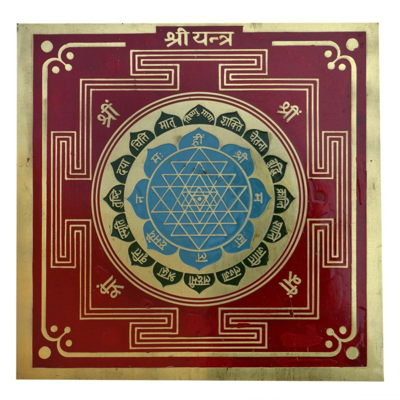 Buy Shri Yantra Gold Plated By Pandit Nm Shrimali online