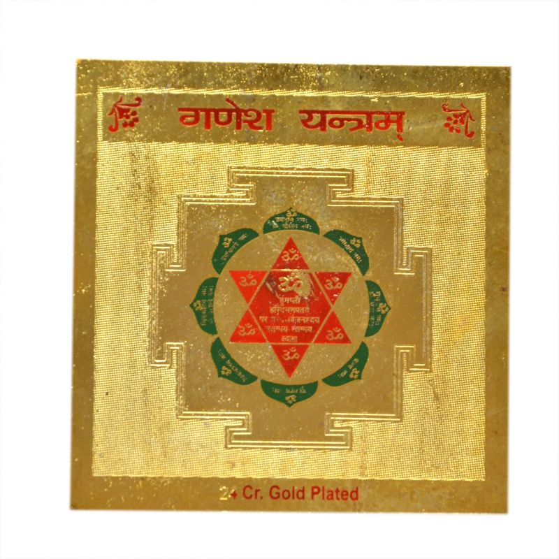 Buy Ganesh Yantra (3x3 Inches) By Pandit Nm Shrimali online