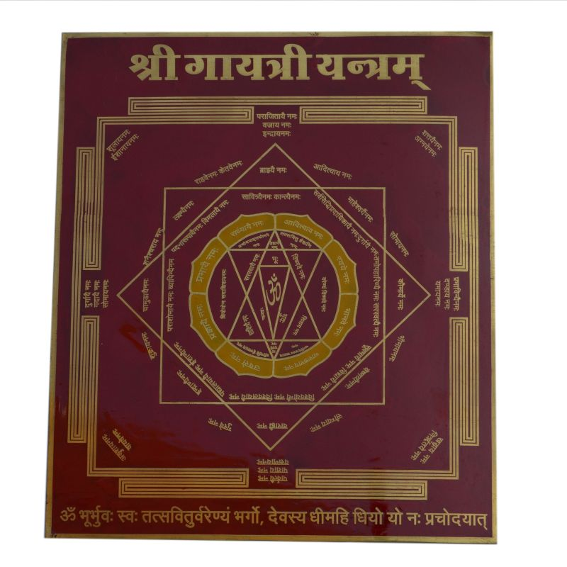 Buy Shri Gayatri Copper Plated Yantra 6x6 Inches By Pandit Nm Shrimali online