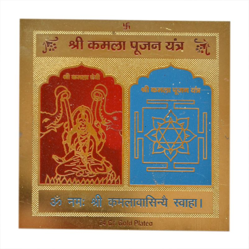 Buy Shri Kamla Pujan Yantra (3x3 Inches) By Pandit Nm Shrimali online