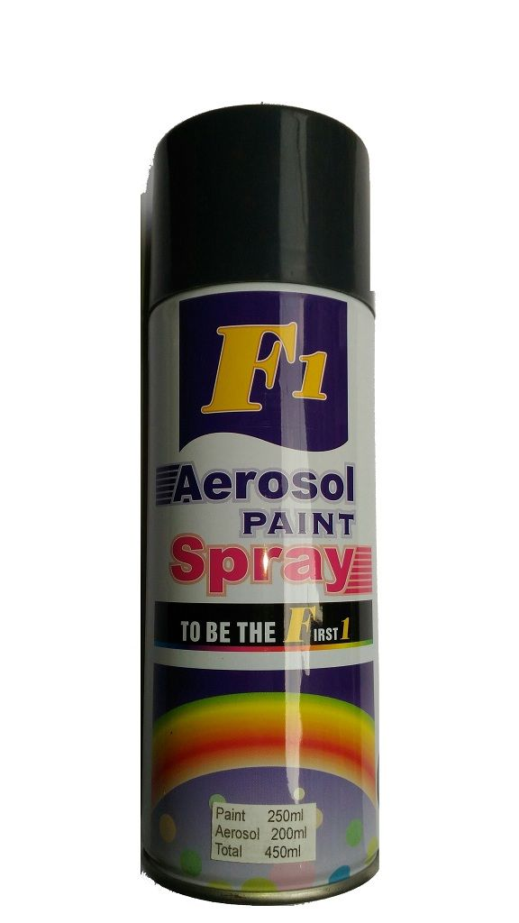 Buy Car Auto Multi Purpose Lacquer Spray Paint Medium Gray online