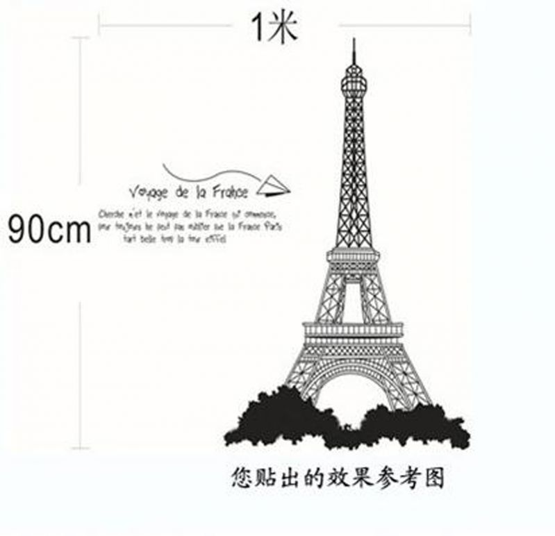 Buy decals arts black eiffel tower removable pvc wall sticker online best prices in india rediff shopping