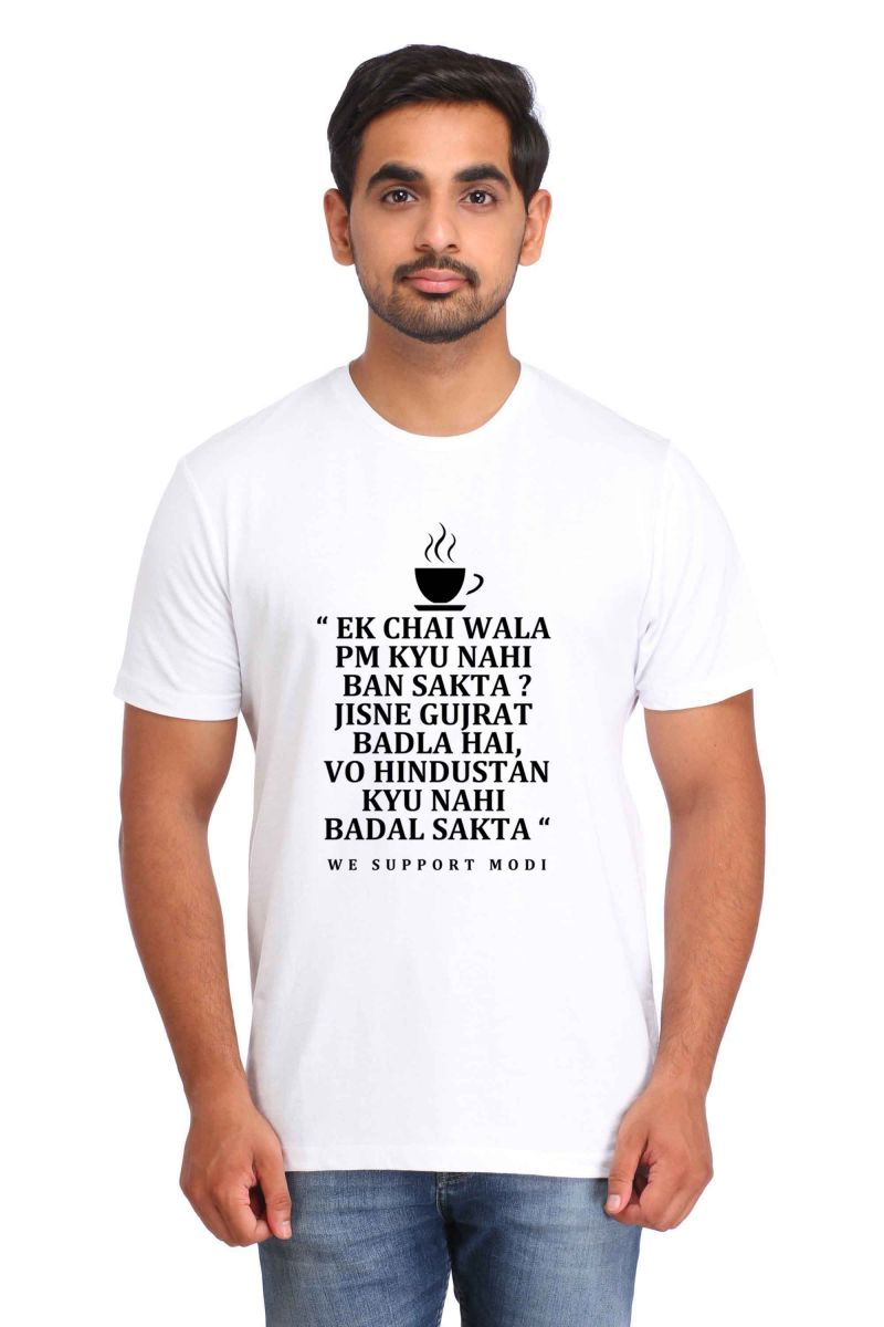 Buy Snoby Modi Quotes Prited T-Shirt online