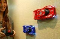 Buy Remote Control Wall Climbing Car online