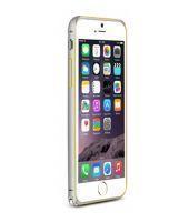 Buy Apple iPhone 6 Plus Two Tone Aluminium Bumper Silver online