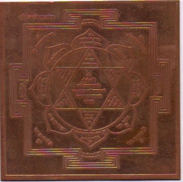 Buy Pure Copper Shree Ganesh Yantra In Hevay Plate online