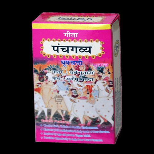 Buy Gita Bhawan Ayurved Panchgavya Dhoop Incense Sticks Gulab online