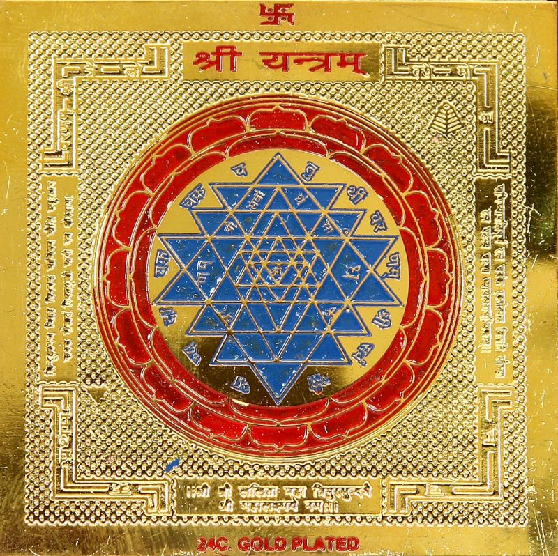 Shree Yantra For Laxmi Kripa / Gold Plated Shree Yantra