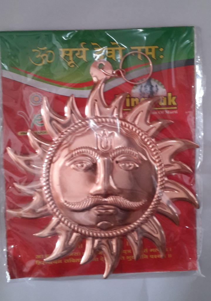 Shri Surya Narayan Yantra Copper With Surya Mantra