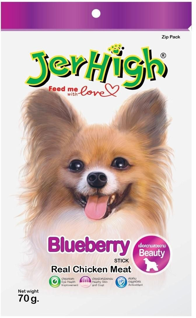 Buy Jerhigh Blueberry Dog Treat (70 G, Pack Of 1) online