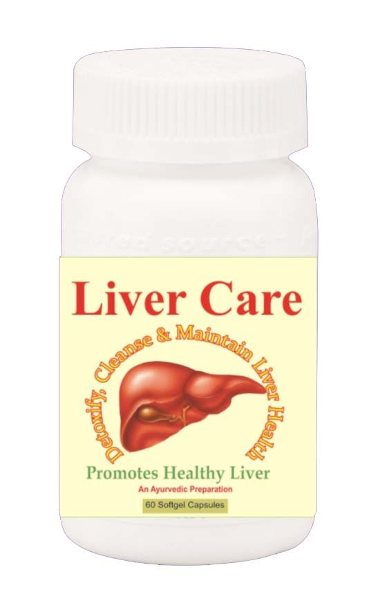 Buy Hawaiian Herbal Liver Care Softgel Capsule 60 Softgels online