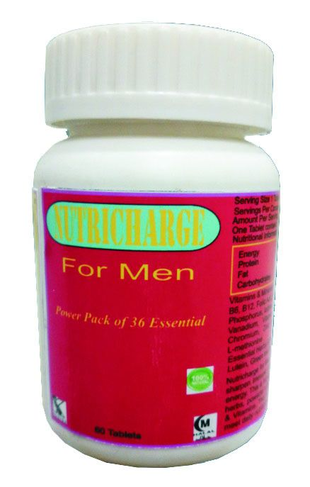 Buy Hawaiian Herbal Nutricharge For Men Capsule online