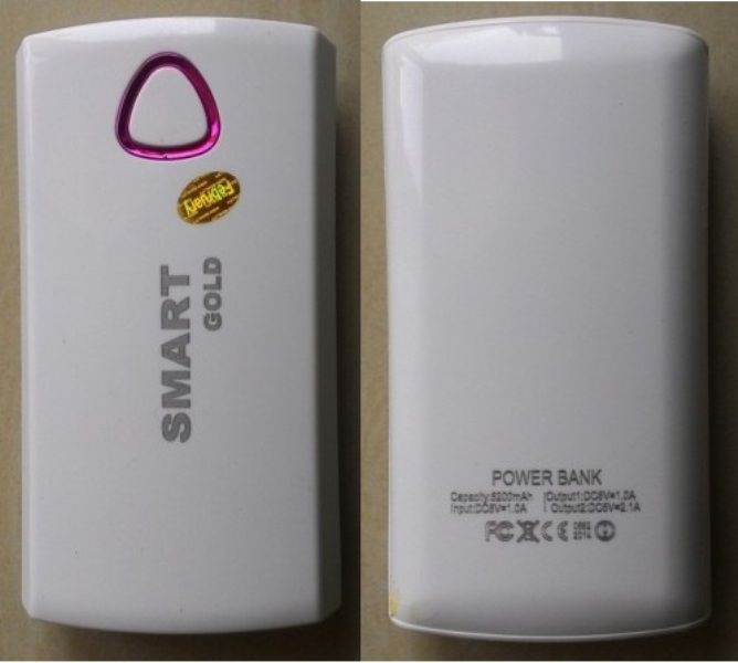 Buy Smart Gold 5200mah Universal Power Bank,dual Port ,led Light online
