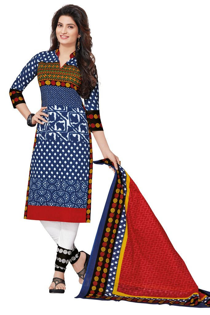 Buy Padmini Unstitched Printed Cotton Dress Materials Fabrics (product Code - Dtafspl2603) online