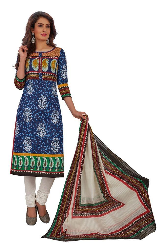 Buy Padmini Unstitched Printed Cotton Dress Materials Fabrics (product Code - Dtafrangresham3072) online