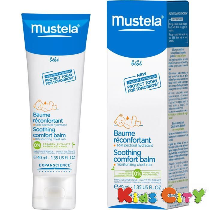 Buy Mustela Soothing Comfort Balm - 40ml (1.35oz) online