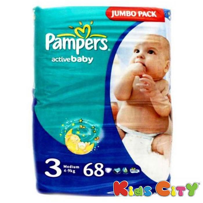 Buy Pampers Active Baby Diapers (size 3) - Medium - 68 (imported) online