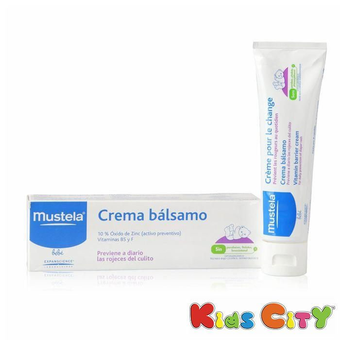 Buy Mustela Vitamin Barrier Cream - 50ml online