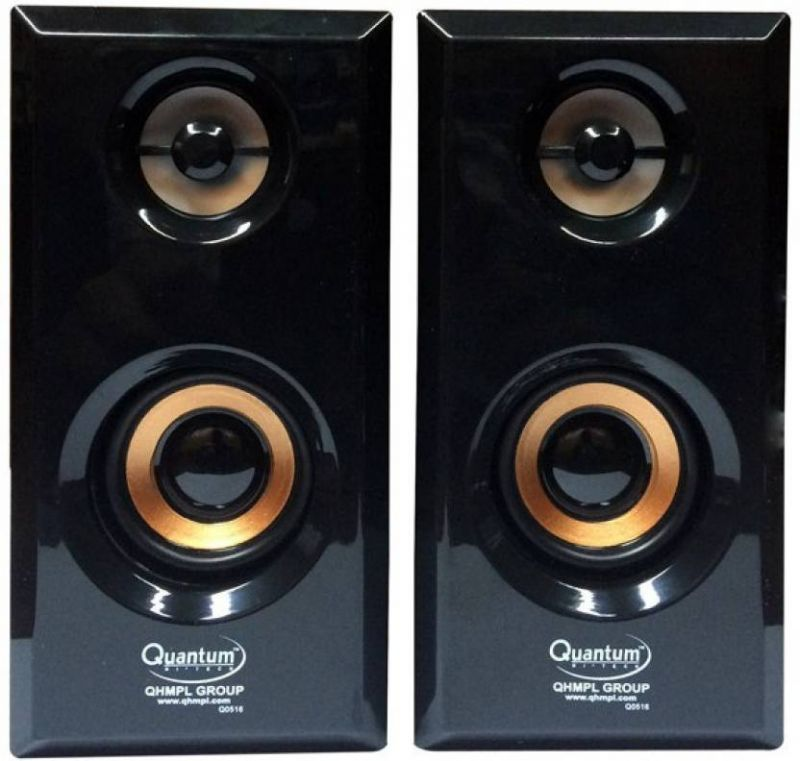 Buy Quantum Qhm630 Wooden Speaker - Black online