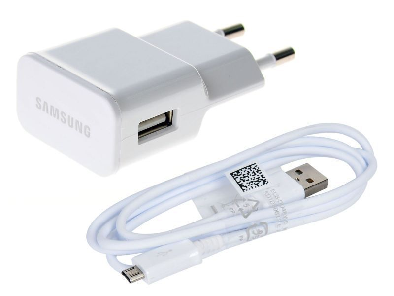 Buy Samsung High Quality Wall Charger With Data Cable online