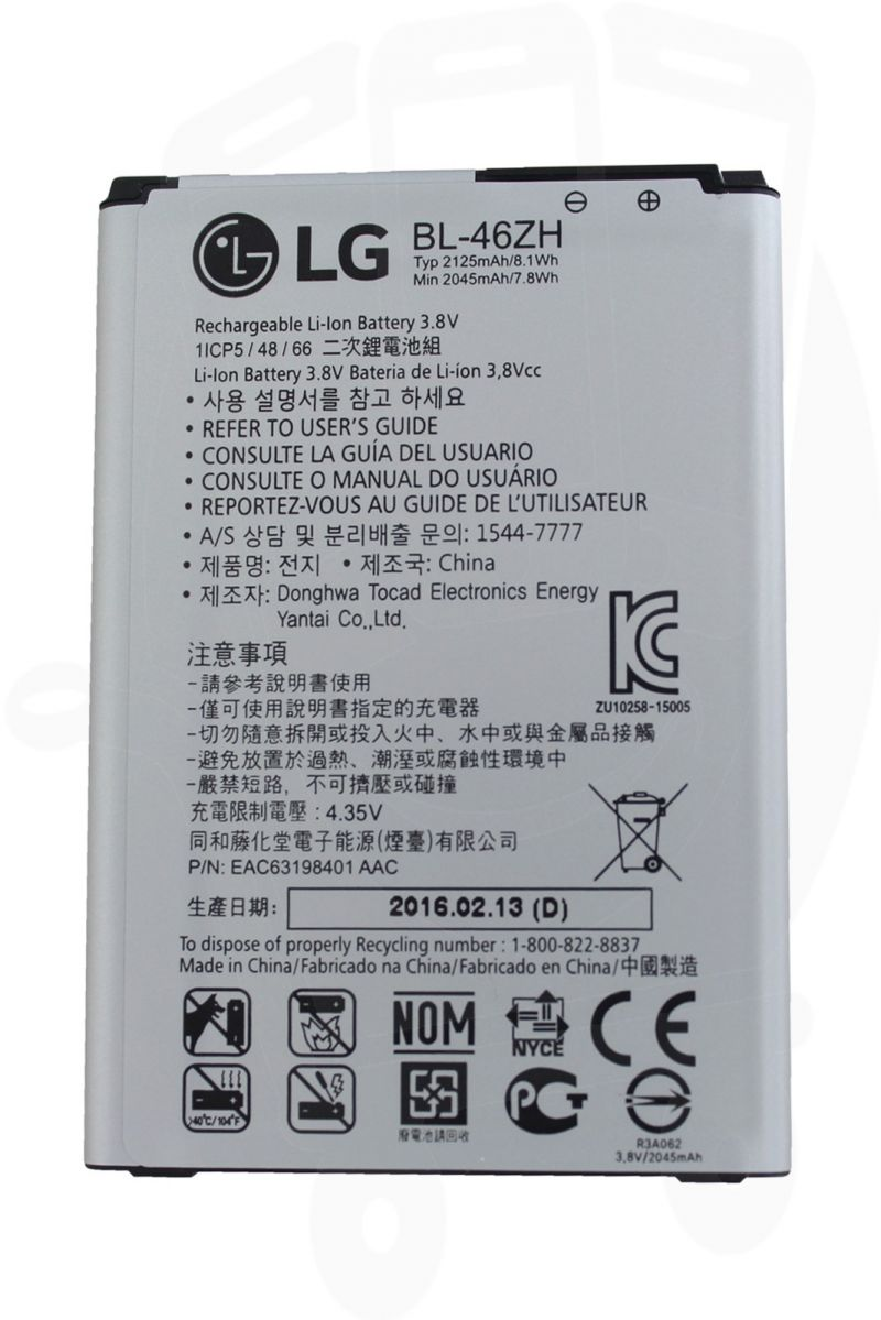 Buy LG Battery (oem) Model 46zh online