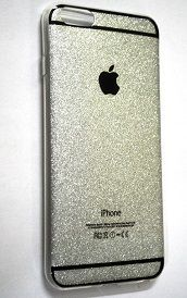 Buy Samshi Fashion Sparkling Cute Candy Cover For Apple iPhone 6 & 6s - Silver online