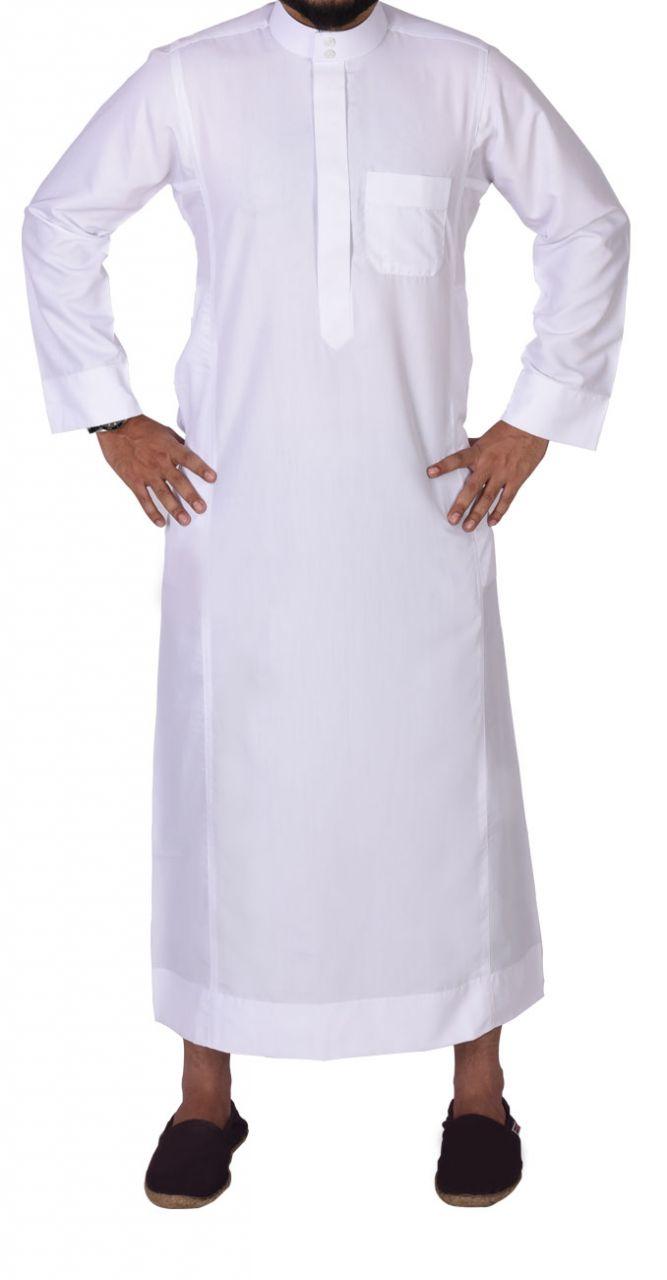 Buy Mashroo Al Lulu White Polyester Thobe online