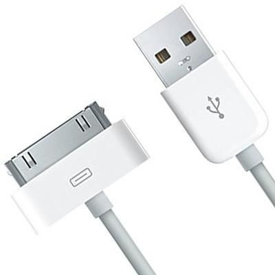 Buy USB Data Charger Cable Cord For Apple iPhone 4G 4s online