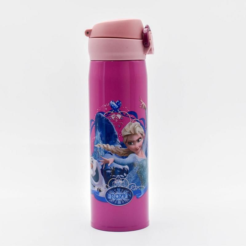 Buy Stainless Steel Vacuum Flask Kids Sports Bottle Dark Pink 500ml