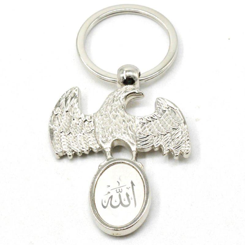 Buy Faynci New Fancy Muslim Islamic Eagle Allah Key Chain Gifting