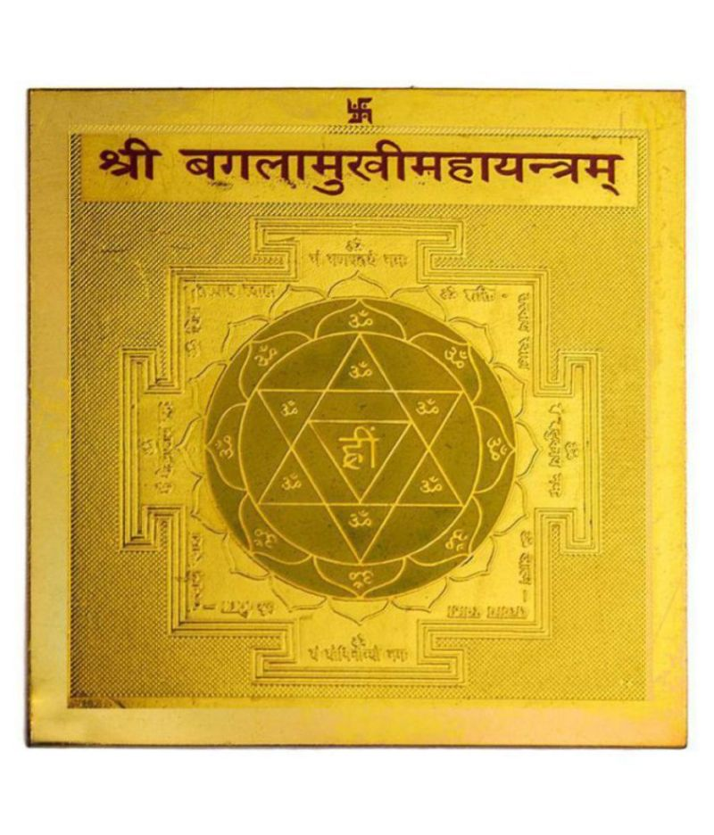 Buy Ever Forever Gold Plated Color Shree Baglamukhi Maha Yantra online