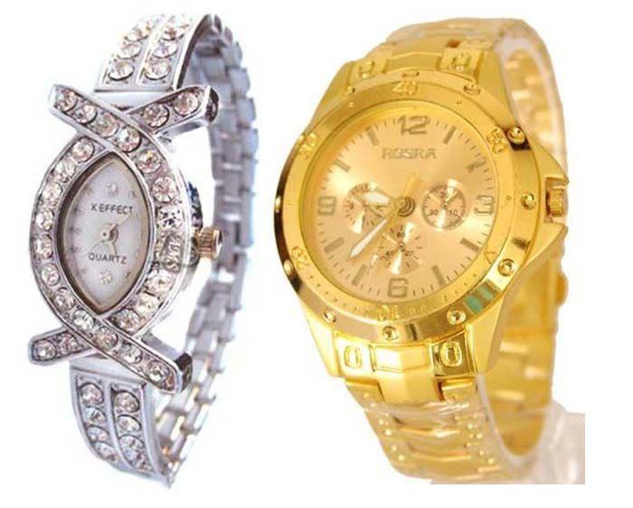 Buy Buy 1 Get 1 Free- Stylish Wrist Watches 07 online