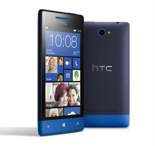 Buy Htc Windows Phone 8s Mobile Phone online