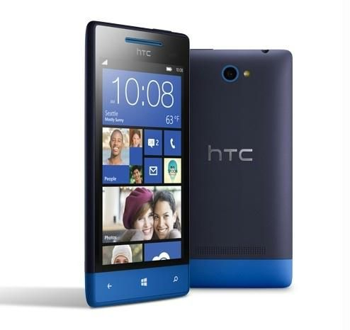 Buy Htc 8s Windows Mobile Phone online