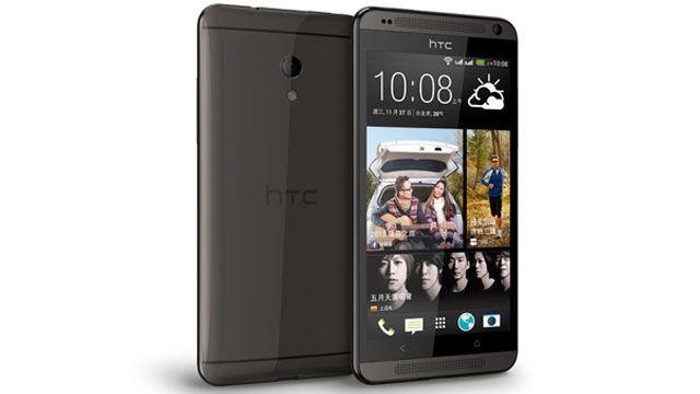 Buy Htc Desire 700 online