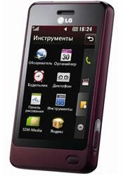 Buy New LG Cookie Pep Gd510 Mobile Phone online