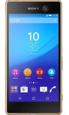 Buy Sony Xperia M5 Mobile Phone (gold, 16 Gb) With Manufacturer Warranty online