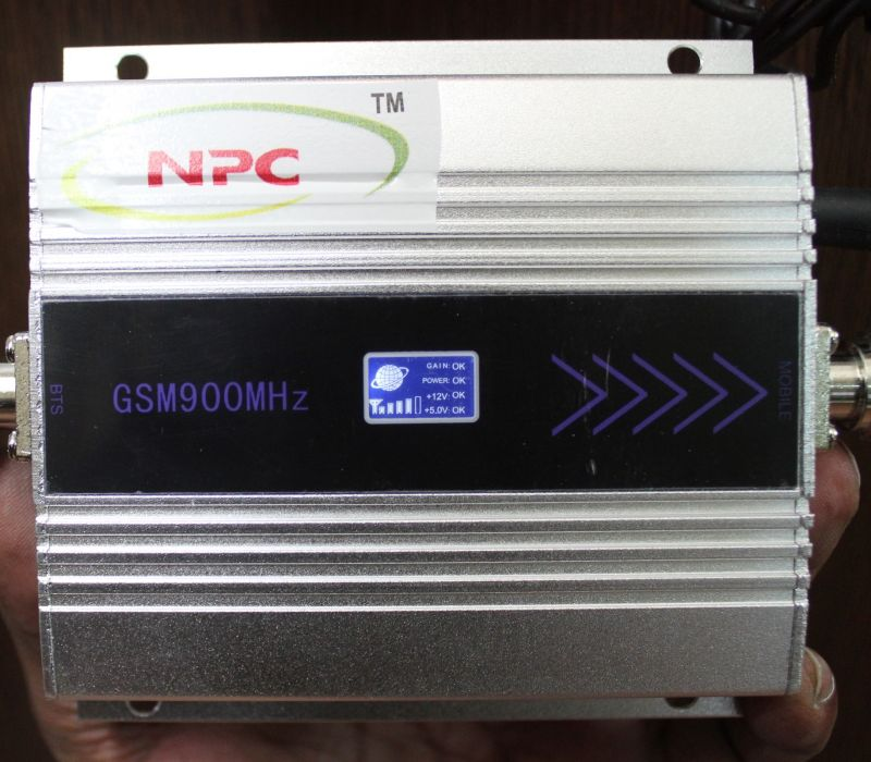 Buy Npc GSM 900 Signal Booster For All GSM 900 Network online