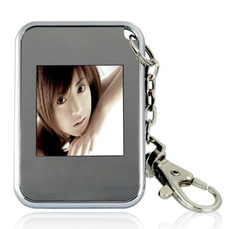 Buy Digital Photo Frame Keychain- 150 Images Storage Online | Best ...
