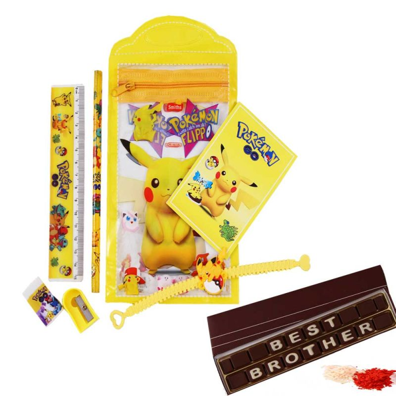 Buy Rakshabandhan Kids Rakhi Hamper With Gift Pack N Chocolates online