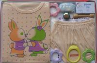 Buy Love Baby Gift Set Tom & Jerry Peach online