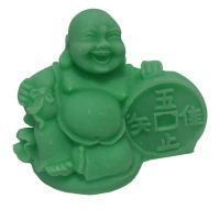 Buy Religious Laughing Buddha Idol By Returnfavors online