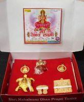 Buy New Shree Mahalaxmi Dhan Prapti Yantra Kit Puja Kit Lakshami Yantra online