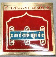 Buy Powerful Vashikaran Yantra On Copper Sheet online