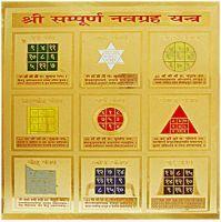 Buy Anjalika Sampurna Navgrah Yantra online