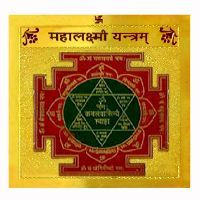 Buy Mahalakshmi Yantra Energized 24c Gold Plated Framed Big Maha Laxmi Yantra online